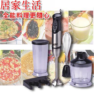 TSL-177新潮流多功能食物調理攪拌棒-大全配 (6.6折)