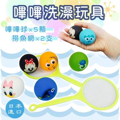 日本進口 迪士尼嗶嗶球洗澡玩具 (6.7折)
