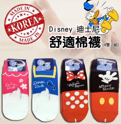 韓國正品【KIKIYA】迪士尼舒適棉襪/4雙一組 (屁屁造型款) (6.2折)