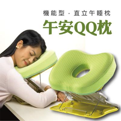 【身體智慧】午安QQ枕 (7.9折)