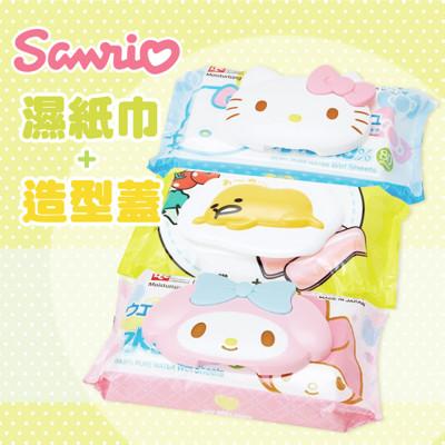 【SANRIO】三麗鷗純水濕紙巾80枚+造型黏貼蓋 蛋黃哥 ∕ 美樂蒂 ∕ Hello Kitty (5.2折)