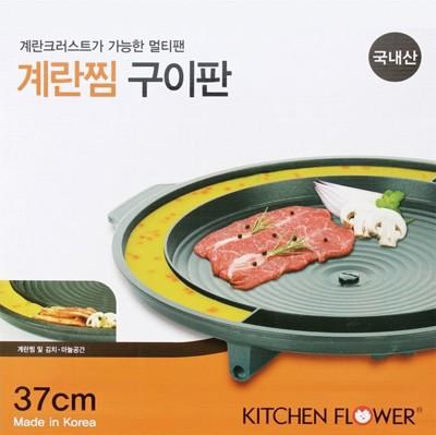 韓國Kitchen Flower蒸蛋排油不沾烤肉盤 (5.3折)