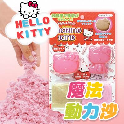 【森本產業】Hello Kitty魔法動力沙 (7.1折)
