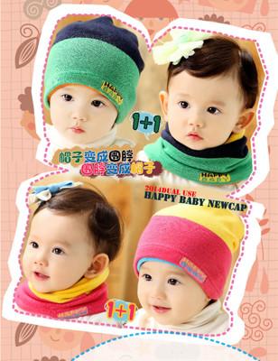 韓版幼兒神奇圍巾、帽子兩用針織帽 顏色任選 (1.9折)