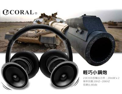 只要659元(含運)即可享有【CORAL】原價1,280元BMD-800插卡式MP3無線藍芽耳機1組 (5.1折)