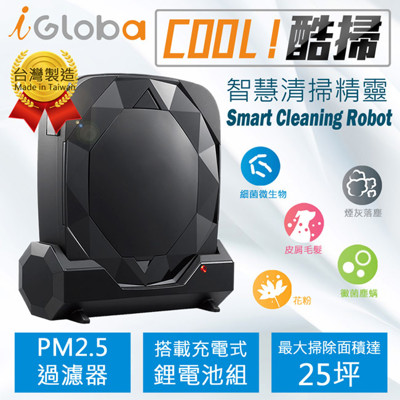 【IGLOBA】 鑽石機掃地機器人 Z01 (4.6折)