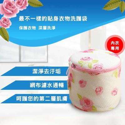文胸內衣摺疊細網洗衣袋(AC9129) (2.5折)