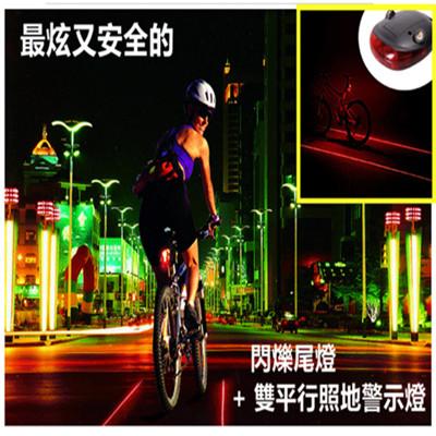LED自行車(多閃尾燈+照地雙線鐳射)超亮安全警示燈 (3.5折)