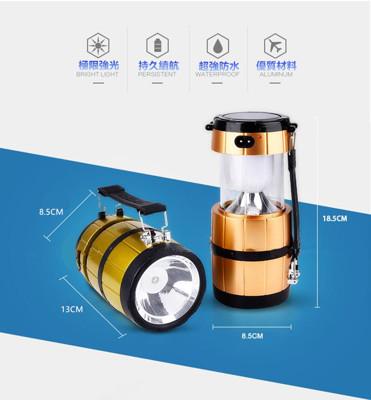 新款橡木桶樣式 太陽能LED露營燈 (2.8折)
