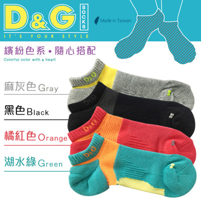 【選對襪子】極致機能運動襪 (1.7折)