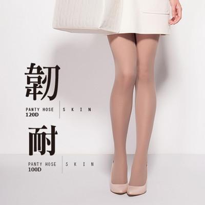 【耐勾推薦】100D輕塑耐勾彈性褲襪 (4.4折)