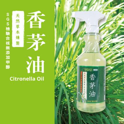 室翲香天然樟腦油、香茅油(家庭號) (4.6折)