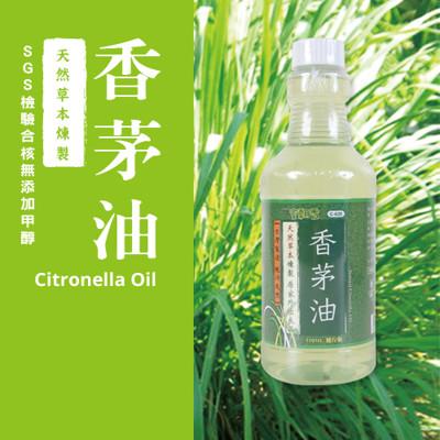 室翲香天然樟腦油、香茅油(補充瓶) (4.9折)
