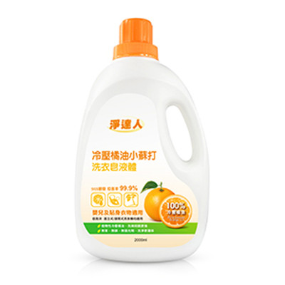 淨達人-冷壓橘油小蘇打洗衣皂液體 (0.7折)