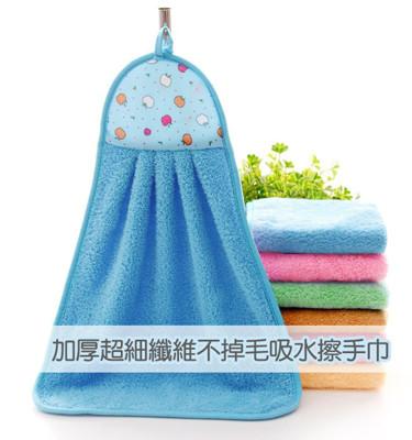加厚超細纖維不掉毛吸水擦手巾 (1.5折)
