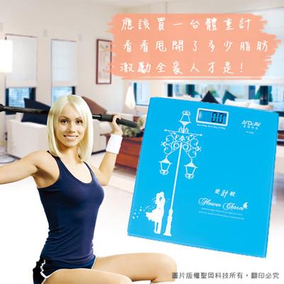 【Dr.AV】歐風藍光薄型 電子體重計 ● 大螢幕顯示超清晰 ● 超薄機身,僅離地兩公分 (2.8折)