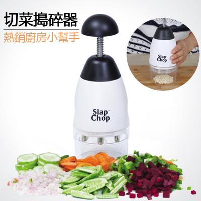 多功能碎菜器 DIY搗碎器 (6.2折)