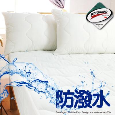 【床邊故事】專利3M防潑水保潔墊-雙人加大6尺-平單式 (4.8折)