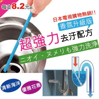神奇水管萬用清潔去污棒 (2.5折)