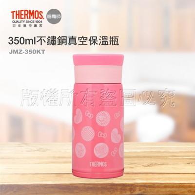 電器妙妙屋-THERMOS 膳魔師 350ML不銹鋼真空保溫瓶/杯(JMZ-350KT) (6折)
