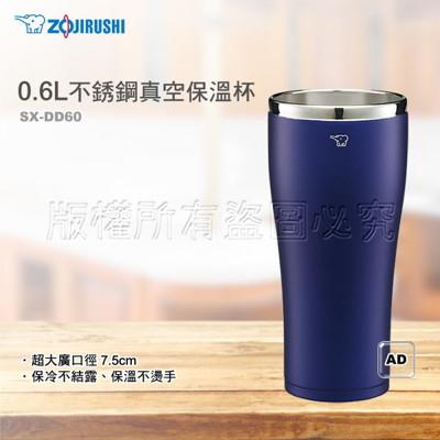 電器妙妙屋-ZOJIRUSHI 象印 600CC 真空304不銹鋼保溫杯(SX-DD60) (2.9折)