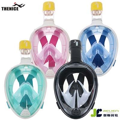 【THENICE 】全罩式浮潛呼吸面罩 公司貨 一年保固 三寶進化版 台灣總代理 四色 (6.3折)