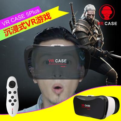 VR虛擬實境頭戴式3D立體眼鏡 VR CASE 5Plus 支援6.3吋手機 (3.1折)