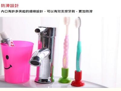 韓國創意吸盤牙刷固定器(3入組) (2.3折)