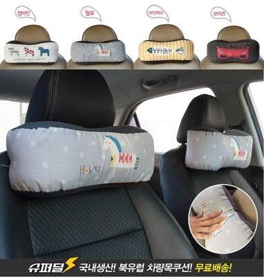 韓國熱銷舒適車用座椅頸腰兩用枕 (2.2折)
