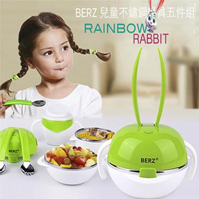 英國Berz Bunny兔造型兒童餐具5件組 (4.2折)