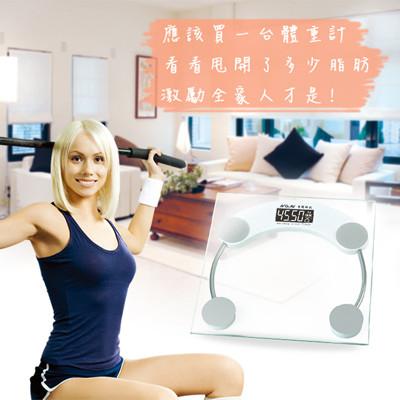 【Dr.AV】超精準冷光電子體重計(PT-2626) (5.6折)