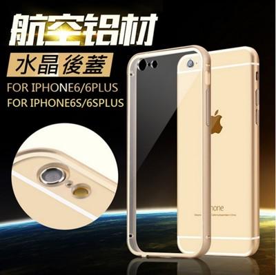 iphone~獨家首賣帶奢華金邊!航空鋁防震+水晶後蓋 - I6/I6S/I6P/I6SP (2折)