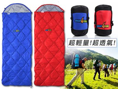 四季羽絨信封式睡袋, 超輕量600g!(shop4fun) (5.5折)