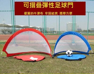 輕便酷炫足球門 (3.8折)