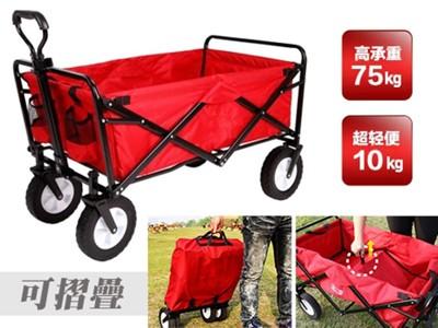 露營野餐摺疊推車 (6折)
