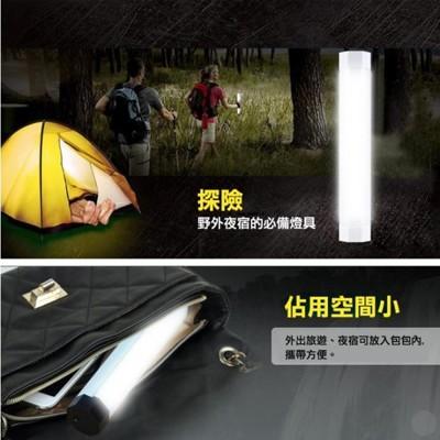 LED 隨身充電燈管 USB鋰電2600ma大容量 5檔調光/爆閃 帶磁鐵可吸附 最高可亮100小時 (4.3折)