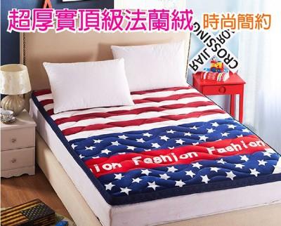 超厚法蘭絨英倫收納床墊 - 單人床加大 (4折)
