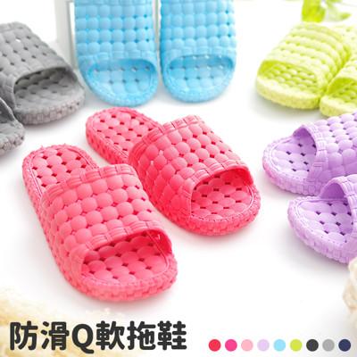 室內拖鞋 超軟浴室止滑防滑室內拖【HappyLife】 (4.5折)