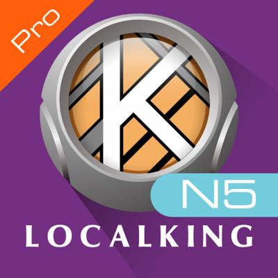 導航王N5 pro終身授權正式版 (8.3折)