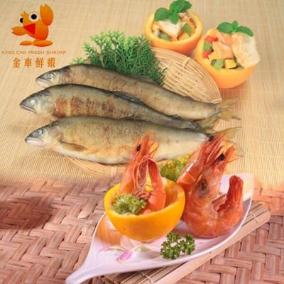 【金車】鮮蝦(中x2) +香魚(母(抱卵)x2)超值組G (9折)