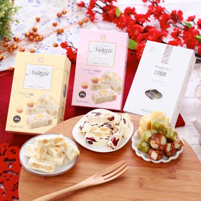 【糖坊】夏威夷火山豆軟牛軋糖禮盒(原味/蔓越莓)/牛軋糖綜合軟糖禮盒 (3.7折)