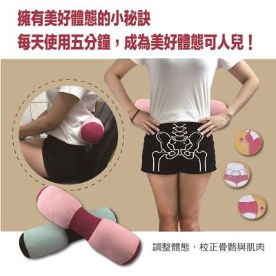 美人瑜珈骨盤枕 (2.3折)