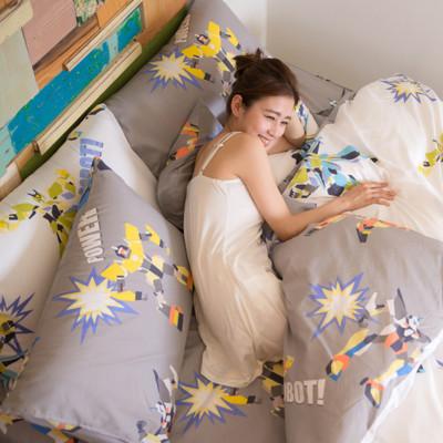 【CHERI】台灣製 超細纖 加大-床包枕套3件組 (4折)