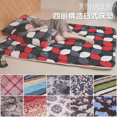 PRIMARIO 台灣製 設計款-防靜電法蘭絨日式床墊-特大7尺 (2.6折)