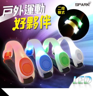 『路跑季練跑配備』SPARK 超炫光LED光環臂帶_BL-2500-顏色隨機出貨 (4.2折)