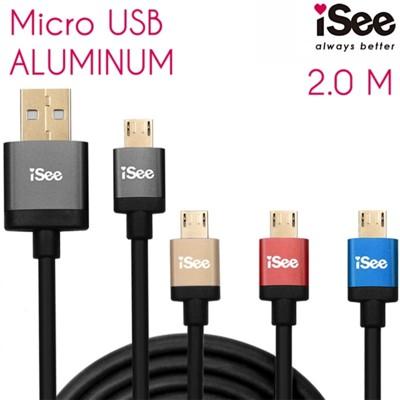 iSee Micro USB 鋁合金充電/資料傳輸線 2m (IS-C82) (4.3折)