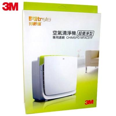 3M清淨機濾網 MFAC01F (8.1折)