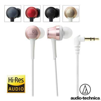 鐵三角 ATH-CKR70 高音質耳塞式耳機 (7.1折)