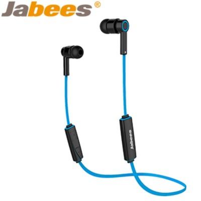 Jabees超輕量運動型藍牙耳機Obees (6.5折)