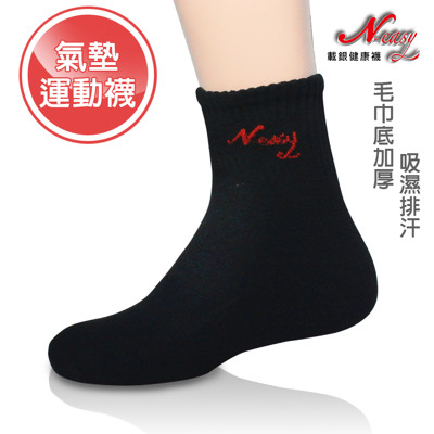 N-easy載銀健康除臭襪(氣墊運動襪) (5.1折)